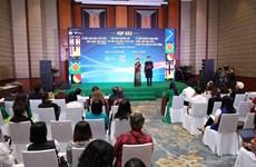 Bientôt le Festival de la culture du « thô câm » 2020 à Dak Nông