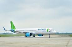 Bamboo Airways élue première compagnie aérienne régionale d'Asie