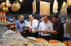 Ouverture de la Foire industrielle et commerciale du delta du Mékong 2020 à Tien Giang