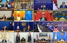 L'Indonésie prévoit d'exclure les articles «sensibles» des lignes tarifaires du RCEP