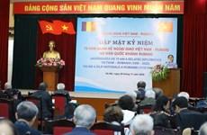 Célébration des 70 ans de l'établissement des relations diplomatiques Vietnam - Roumanie