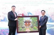 Célébration du 70e anniversaire de l'établissement des relations diplomatiques Vietnam-Pologne