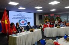 ASEAN 2020 : promotion de la coopération éducative entre les pays membres de l'ASEAN