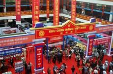 Lao Cai : renforcer la promotion des activités commerciales transfrontalières Vietnam - Chine