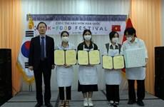 Concours de cuisine K-food Festival à Da Nang