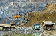 Élaboration du Plan d'investigation géologique de base sur les ressources minérales 2021-2030