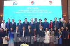 Les 25 ans de coopération entre les jeunes vietnamiens et japonais célébrés à Hanoï