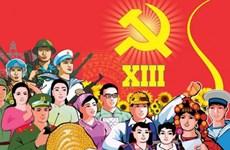 Le 13e congrès national du Parti communiste du Vietnam attendu par la population