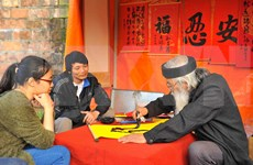 Bientôt la Fête de la calligraphie au Temple de la Littérature