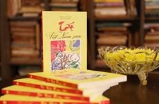 L'histoire du Nouvel An lunaire d'antan sous les yeux des érudits vietnamiens et français