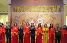 Exposition de peintures folkloriques traditionnelles vietnamiennes à Hai Phong
