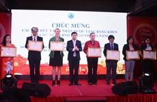Da Nang chérit ses relations avec la communauté des étrangers