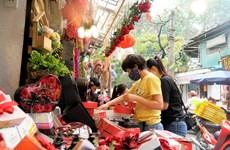 Ho Chi Minh-Ville: Marché tranquille du jour de la Saint-Valentin