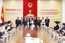 Quang Ninh délivre le certificat d'investissement à un projet de haute technologie