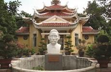 Le lettré confucéen démocrate Phan Châu Trinh