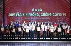 Des organisations internationales saluent l'initiative du Fonds de vaccins anti-COVID-19