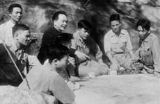 """Ouverture de l'exposition virtuelle """"Le général Vo Nguyen Giap et l'ATK de Thai Nguyen"""""""
