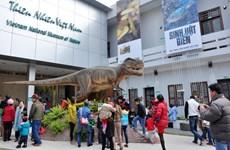 Hanoï va construire un musée de la nature de 38,28 hectares dans le district de Quoc Oai