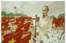Le chemin vers l'indépendance du Vietnam en images