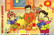 Fête de la Mi-automne: Une exposition en ligne organisée par la Cité impériale de Thang Long