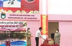 Rentrée scolaire 2021-2022 de l'école bilingue vietnamo-lao Nguyen Du