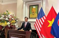 Célébration des 76 ans de la Fête nationale du Vietnam aux États-Unis