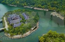 """Promouvoir la culture du Vietnam en Angleterre via l'événement """"Rencontrer le Vietnam à Newhaven"""""""