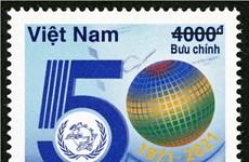 Émission d'un timbre marquant le cinquantenaire du Concours international de l'UPU