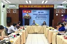 Bientôt la 5ème conférence internationale annuelle du Parc de haute technologie de Saigon