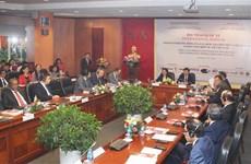 Séminaire international sur les politiques à l'égard de l'Asie des pays d'Afrique et du Moyen-Orient
