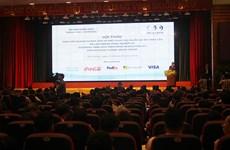 Les Etats-Unis soutiennent les PME du Vietnam