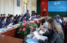 Jeunesse : Son La renforce sa coopération avec des localités laotiennes