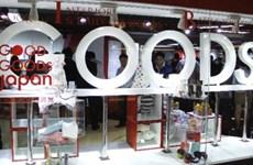 Ustensiles ménagers : des entreprises japonaises accèdent au marché vietnamien