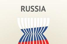 L'ASEAN et la Russie cherchent à renforcer leur coopération numérique