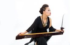 Des lauréats des Grammy et Emmy Awards en concert à Ho Chi Minh-Ville
