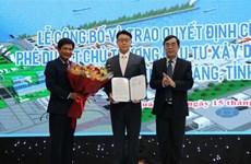 Quang Tri mettra en chantier une zone portuaire de plus de 14.000 milliards de dongs