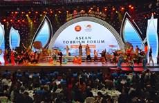 Ouverture du Forum du tourisme de l'ASEAN 2019 à Ha Long