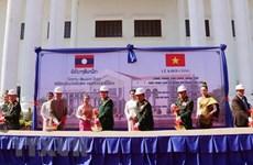 Le Vietnam aide le Laos à moderniser son musée d'histoire militaire