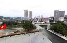 Lao Cai – un changement impressionnant entre 1979-2019