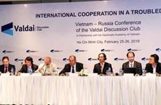 Clôture du séminaire « Coopération internationale dans un monde en mutation »
