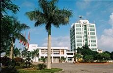Classement des universités par discipline : deux universités vietnamiennes qualifiées par QS