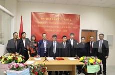 L'Association des anciens combattants vietnamiens à Sverdlovsk (Russie) voit le jour