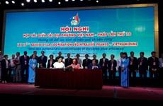 Can Tho participe au développement de la coopération décentralisée franco-vietnamienne