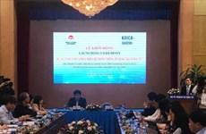 Lancement du projet de développement du système national d'information sur l'investissement