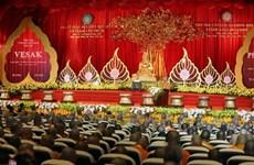 Clôture de la Fête du Vesak 2019 à Ha Nam