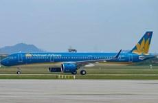 Vietnam Airlines augmentera le nombre de ses vols durant l'été 2019