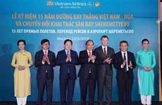 Célébration des 15 ans de la ligne aérienne directe Vietnam-Russie de Vietnam Airlines