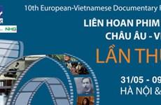 Le 10e Festival du documentaire Europe-Vietnam en juin prochain