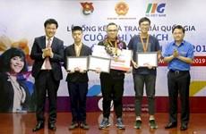 Trois Vietnamiens qualifiés pour la finale mondiale du concours de design graphique ACAWC 2019