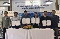 Coopération avec la République de Corée dans les biotechnologies